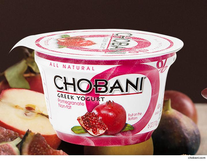 0212_chobani-yogurt-container-SUB-2